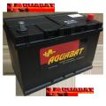 Baterías de Coche AG1000