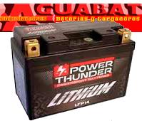 Batería de Litio YTZ10S